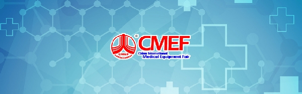iNano Medical Inc. attended China International Medicinal Equipment Fair (CMEF)   in 2016